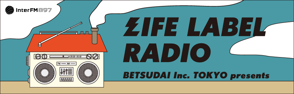 LIFE LABEL RADIO