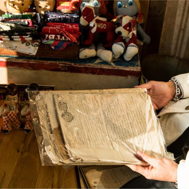 紙の普及前、羊の皮でつくられた200年以上前の土地証明書